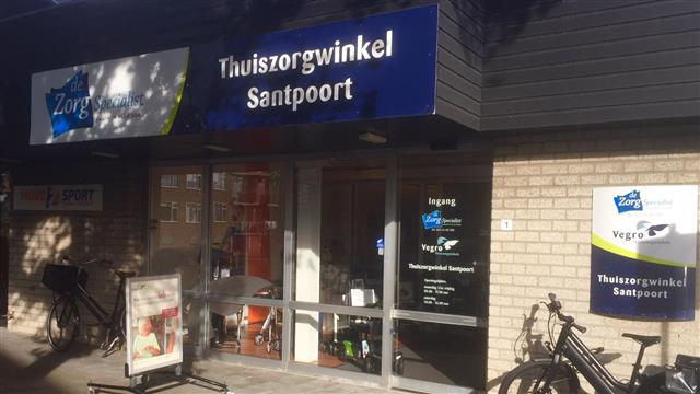 Wc Stoel Thuiszorgwinkel : Vegro thuiszorgwinkel santpoort vegro expertisecentrum hulpmiddelen