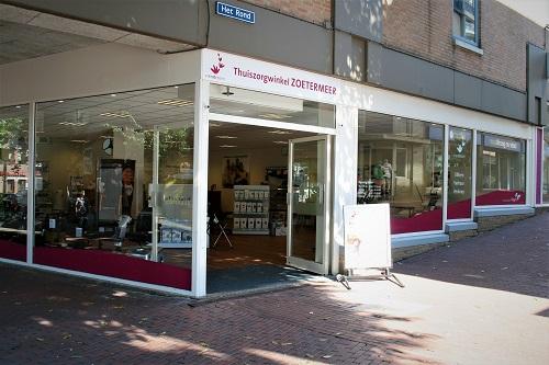 Wc Stoel Thuiszorgwinkel : Vierstroom thuiszorgwinkel zoetermeer vegro expertisecentrum